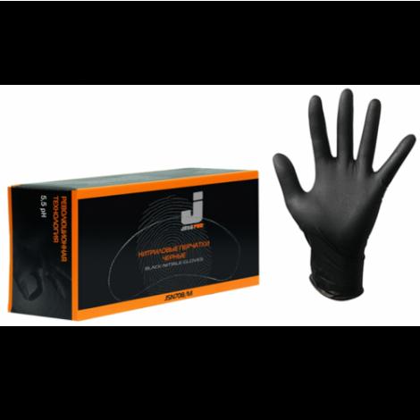 JETAPRO Нитриловые перчатки для малярных работ, без латекса PH нейтральный