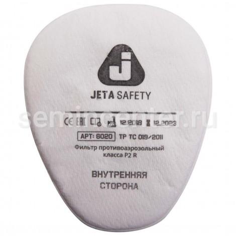 Пред. фильтр P2 противоаэрозольный Jeta Safety 6020 Jeta Pro